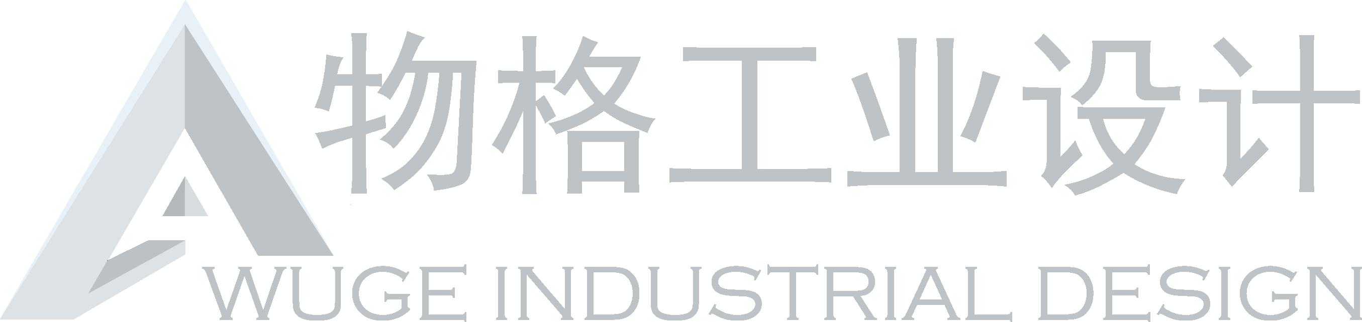 物格工业设计 Logo