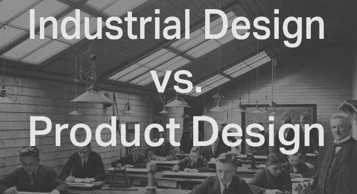 产品设计与工业设计的区别
